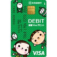 道銀Visaデビットの概要