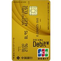 ドリーミーデビット/ゴールドカードの概要