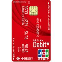 ドリーミーデビット/一般カードの概要