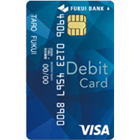 fukugin_visa_debit
