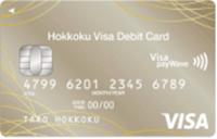 北國Visaデビットカード/クラシックカードの概要