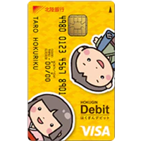 hokugin_visa_debit