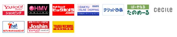 「Visaデビット キャッシュバックモール」の人気店舗
