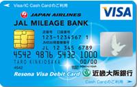 近畿大阪Visaデビットカードの概要