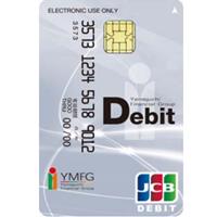 もみじ銀行ワイエムデビットJCBカード/一般カードの概要