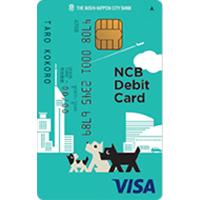 西日本シティ銀行NCBデビット-VISAの概要