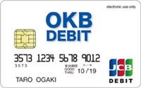 OKBデビット(JCB)の概要