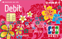 okigin_jcb_debit