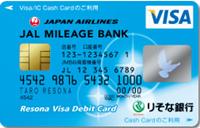 りそなVisaデビットカードの概要