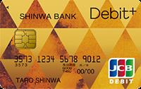 親和銀行Debit+/ゴールドカードの概要