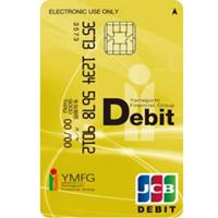 山口銀行ワイエムデビットJCBカード/ゴールドカードの概要